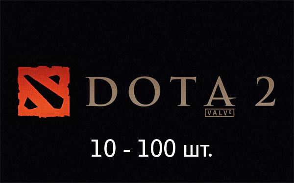 Dota 2 ™ with the inventory (10-100 pcs.) Guard ON [STE
