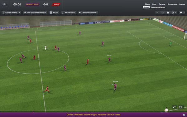 Footbal manager 2013 + Football Manager 2014 [STEAM]