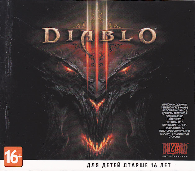 DIABLO III + DLC Reaper of Souls (CD KEY)