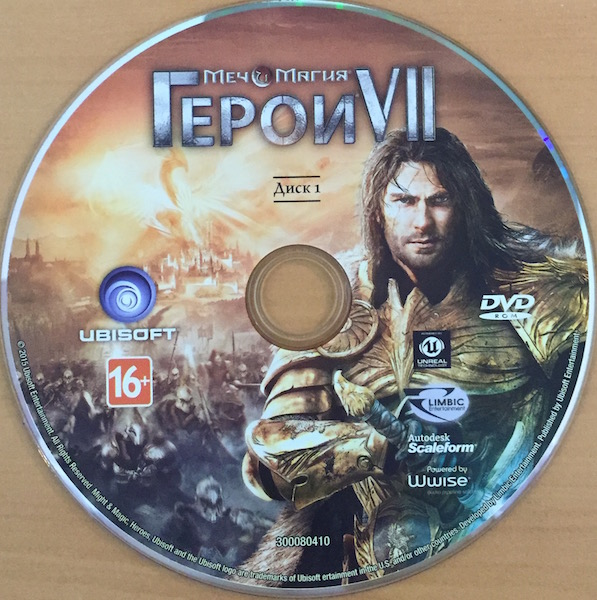 HEROES VII Might and Magic DELUXE (UPLAY)+GIFT