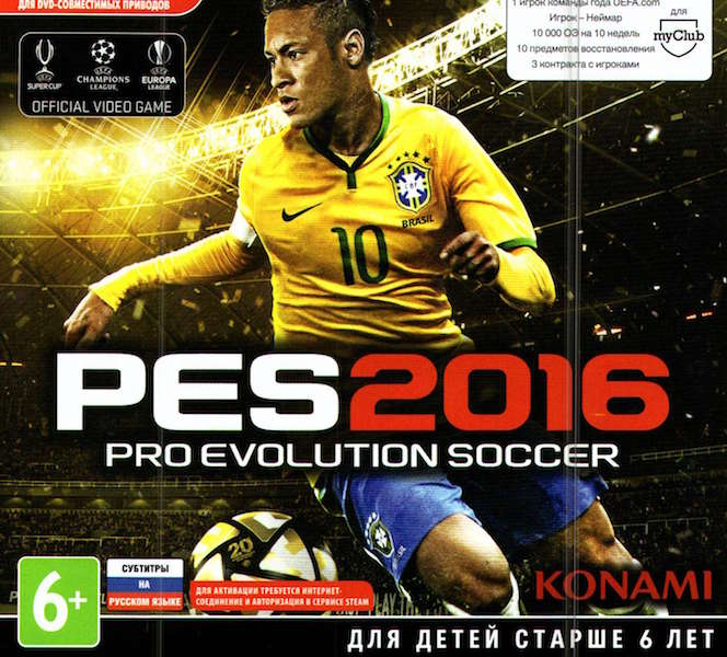 PES 2016/PRO EVOLUTION SOCCER 2016+STEAM game