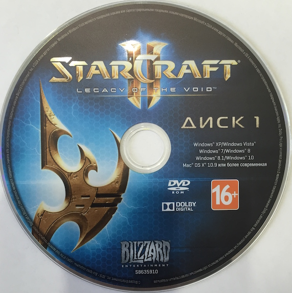I♒StarCraft 2 II Legacy of the Void+STEAM подарок