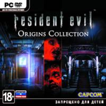 I♒ Resident Evil Origins Collection (STEAM)+ПОДАР
