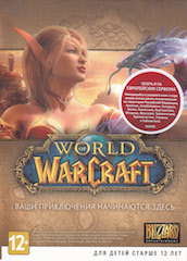 WOW: World of Warcraft BATTLECHEST 30days (RU)