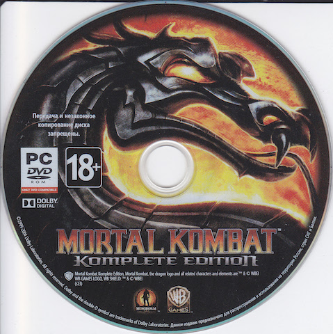 MORTAL KOMBAT Komplete Edition (STEAM KEY) + BONUS