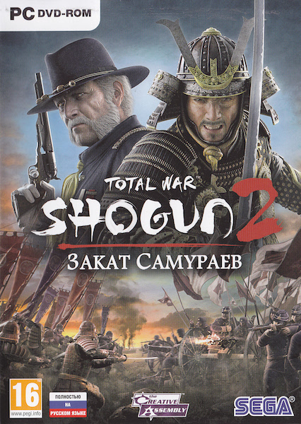 TOTAL WAR: SHOGUN 2 - SAMURAI SUNSET (CD-KEY) + SAGA
