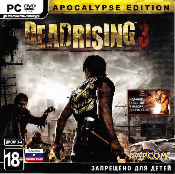 I☮DEAD RISING 3 Apocalypse Edition (STEAM)+GIFT