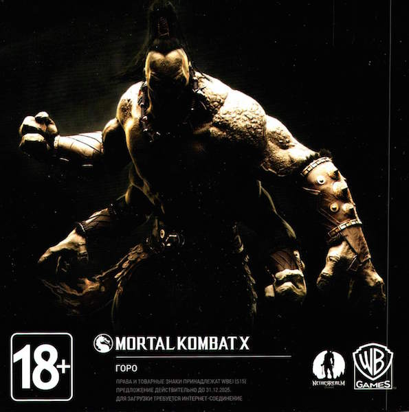 Mortal Kombat X (STEAM-KEY) + bonus
