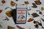 Тренажер запоминания 54 игральных карт