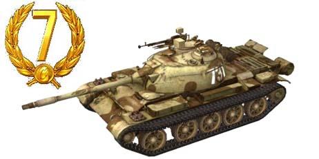 Купить Type 62 + 7 дней ПА,  бонус код