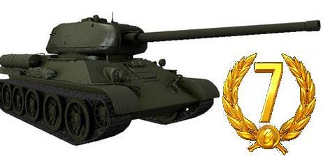 Купить Т-34-85М + 7 дней ПА + слот(YS25)