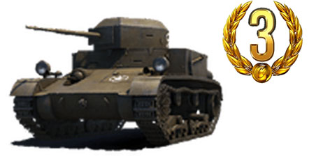 T2 Light Tank + 3 days PA + Slot Bonus Code