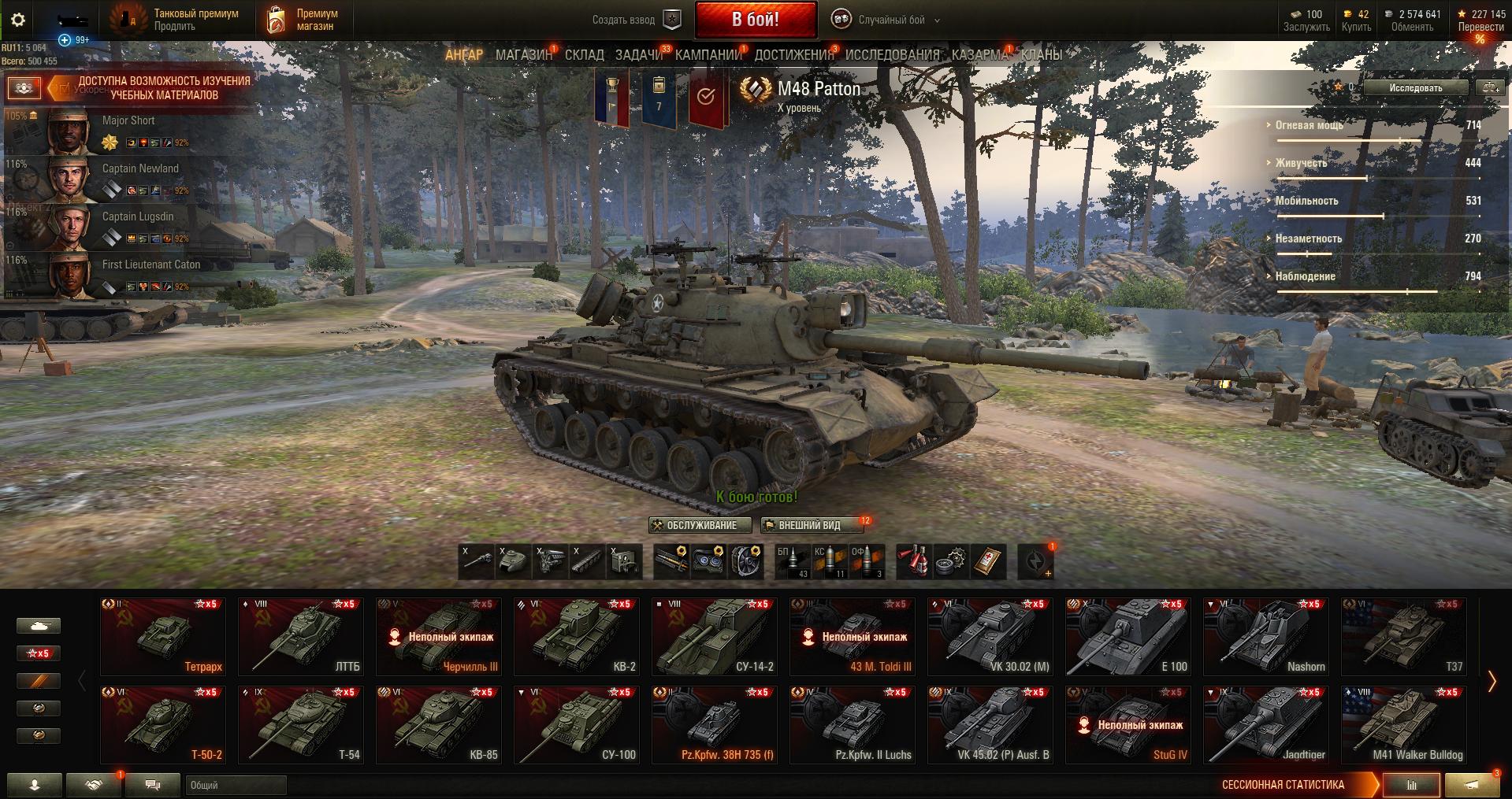 WoT (6 топов, 2 према, всего 40 танков)