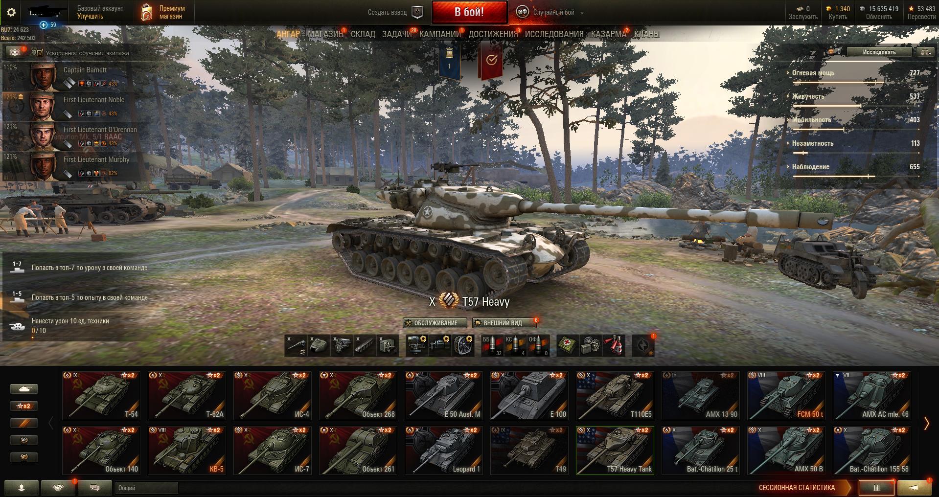WoT (14 топов, 2 према, всего 46 танков)