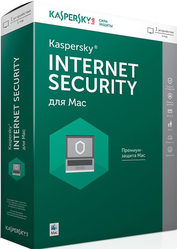 Kaspersky Internet Security for Mac 1 year / 1 PC