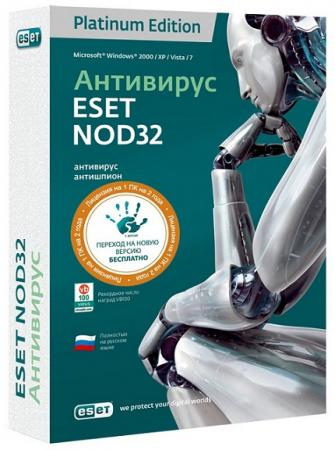 ESET NOD32 START PACK 1 year PK1