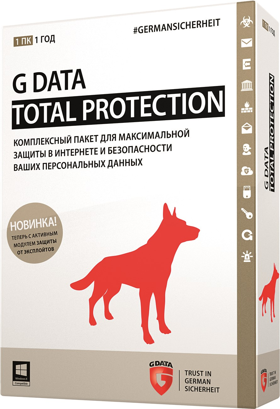G Data TotalProtection 1 год 3 ПК
