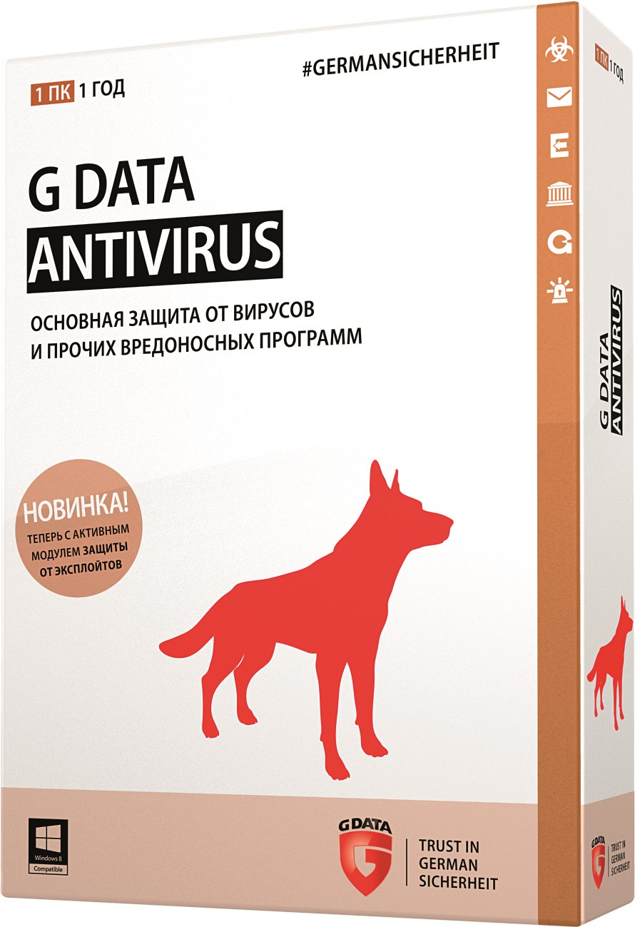 G Data Antivirus 1 Year 3 PCs