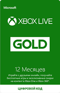 Gold status Xbox Live Gold (12 months)