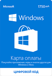Payment card for the shop Windows 1750 rubles