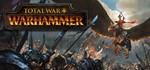 Total War: WARHAMMER (Steam Gift, Region RU+CIS)