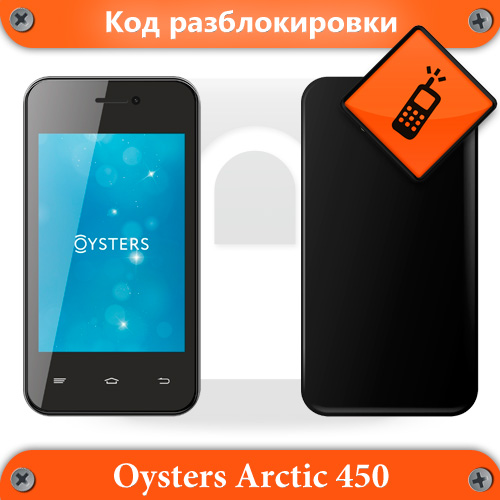 Oysters Arctic 450. Network Unlock Code.