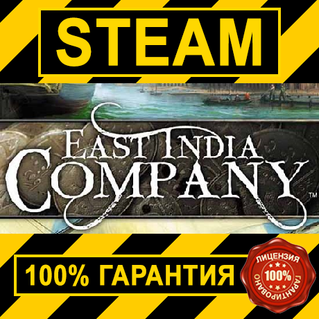 East India Company Gold Edition (Steam Key|Region Free)