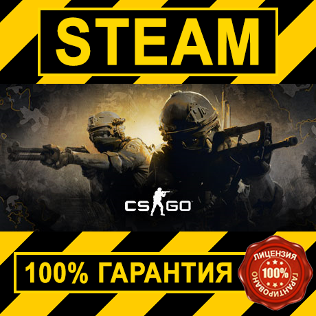 Counter-Strike GLOBAL OFFENSIVE (STEAM GIFT | RU+CIS)
