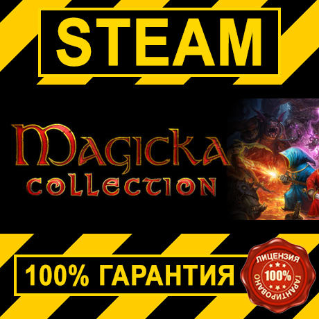 MAGICKA COLLECTION (STEAM GIFT | RU+CIS)