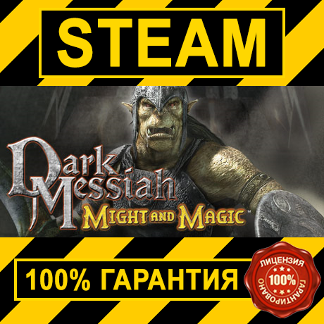 DARK MESSIAH of Might and Magic (Steam KEY/RU+CIS)