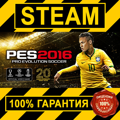PRO Evolution Soccer 2016 (STEAM GIFT | RU+CIS)