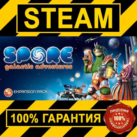 spore galactic adventures steam key free