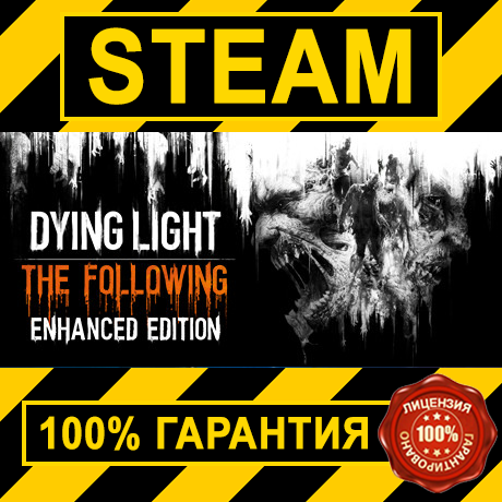 DYING LIGHT (STEAM GIFT | RU+CIS)