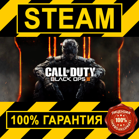 Call of Duty: BLACK OPS 3 III (STEAM GIFT | RU+CIS)