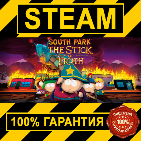 South Park: The Stick of Truth (STEAM GIFT | RU+CIS)