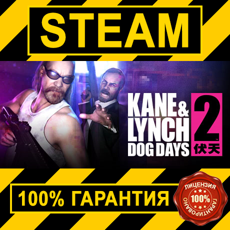Kane & Lynch 2: Dog Days (STEAM KEY  | RU+CIS)