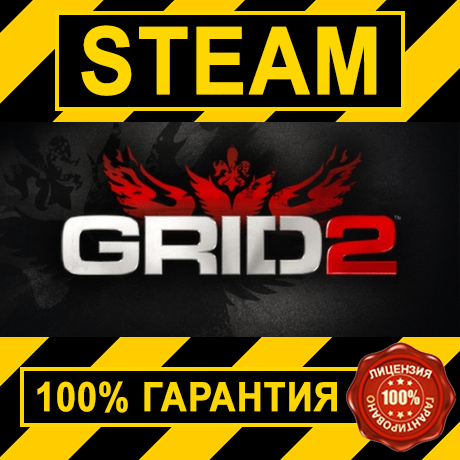 GRID 2 (STEAM | RU+CIS)
