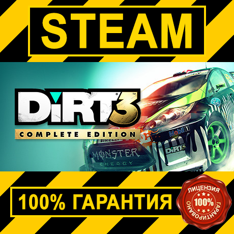 DiRT 3 Complete Edition (STEAM GIFT | RU+CIS)