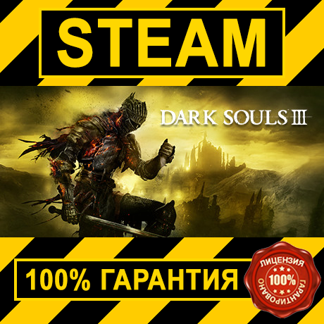 DARK SOULS 3 III (STEAM GIFT | RU+CIS)