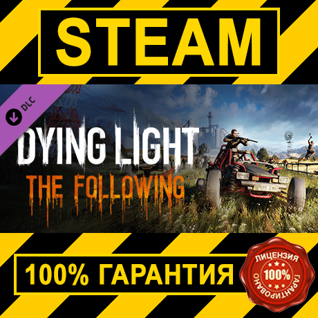 DYING LIGHT: THE FOLLOWING DLC (STEAM GIFT | RU+CIS)