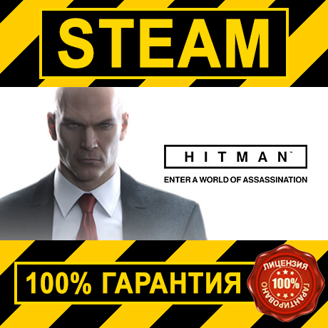 HITMAN™ 2016 Episodes 1-7 (STEAM GIFT | RU+CIS)
