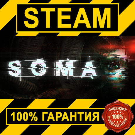 SOMA (STEAM GIFT | RU+CIS)