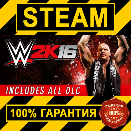 WWE 2K16 + DLC (STEAM GIFT | RU+CIS)
