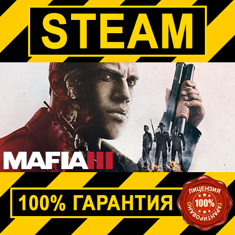MAFIA III / МАФИЯ 3 (STEAM GIFT | RU+CIS)