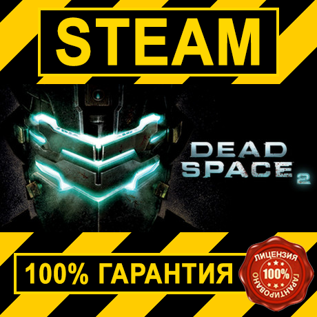 DEAD SPACE 2 (STEAM GIFT | RU+CIS)