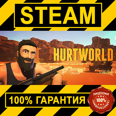 HURTWORLD (STEAM GIFT | RU+CIS)