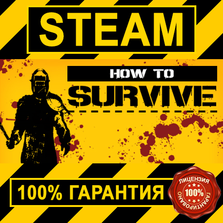 HOW TO SURVIVE (STEAM GIFT | RU+CIS)