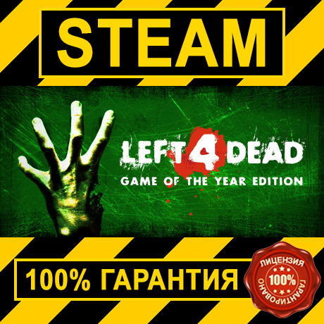 LEFT 4 DEAD (STEAM GIFT | RU+CIS)