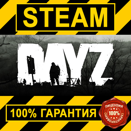 DayZ Standalone (STEAM GIFT | RU+CIS)