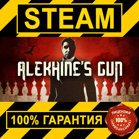 Alekhine´s Gun (Смерть шпионам 2) (STEAM GIFT | RU+CIS)